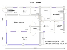 изображение проекта дома Капитан баня