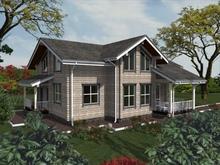 изображение проекта дома Проект дома из клееного бруса Амур