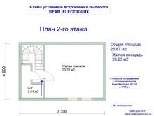 изображение проекта дома Проект дома из клееного бруса Дипломат