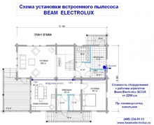 изображение проекта дома Проект дома из клееного бруса Бронницы