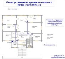изображение проекта дома Проект дома из клееного бруса Александровка
