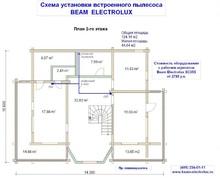 изображение проекта дома Проект дома из клееного бруса Бакеево