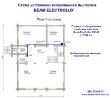 изображение проекта дома Проект дома из клееного бруса Ивановка