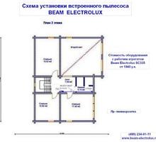 изображение проекта дома Проект дома из клееного бруса Конаково