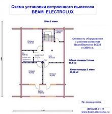 изображение проекта дома Проект дома из клееного бруса Новгород