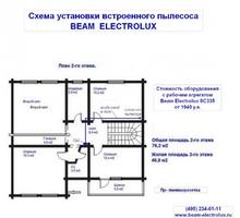 изображение проекта дома Проект дома из клееного бруса Тимофеево