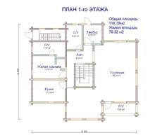 изображение проекта дома Марино-2