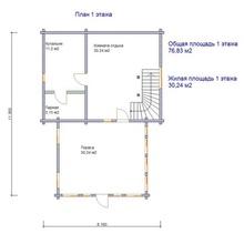 изображение проекта дома Порохово