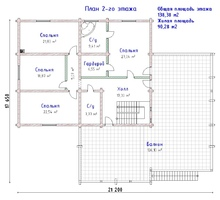 изображение проекта дома Зеленые холмы