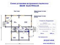 изображение проекта дома из клееного бруса Конаково